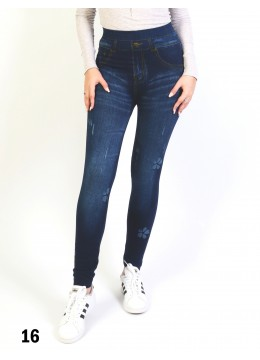 Low-Rise Denim Style Stretchy Fleece Lined Leggings /Blue Lily