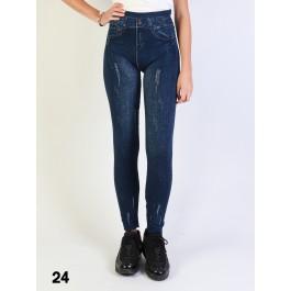 Mid-Rise Denim Style Stretchy Fleece Lined Leggings /Plain