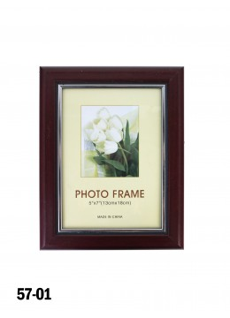 Glossy Red Wood Picture Frame